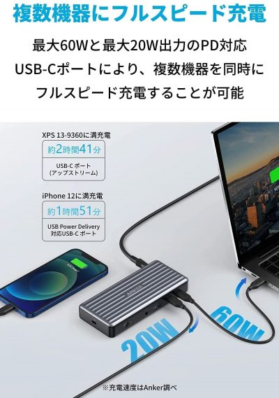 PowerExpand 9-in-1 USB-C PD Dock-3