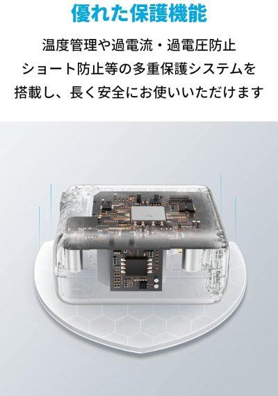 PowerPort III 2-Port 100W-4