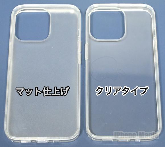 Simplism_case_3