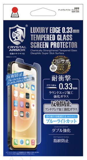 Unicase screen protector_1