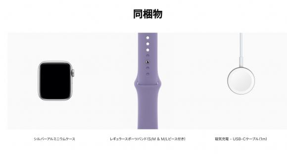 apple watch SE 充電ケーブル