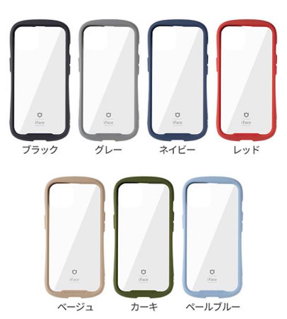 iFace iPhone13シリーズ ケース