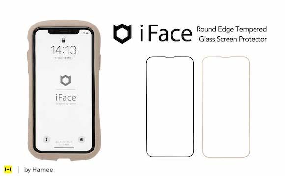 iFace iPhone13シリーズ ガラスフィルム
