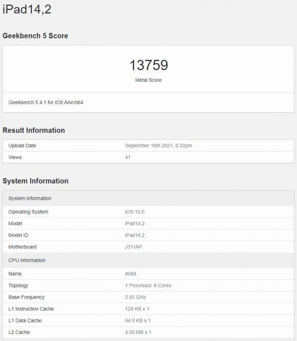 第6世代iPad miniのGPU性能