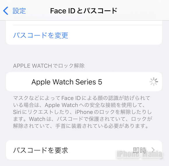 iPhone13 AW Face ID_3