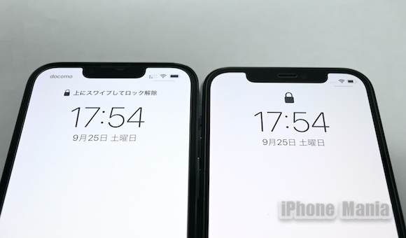 iPhone13 Pro notch_2