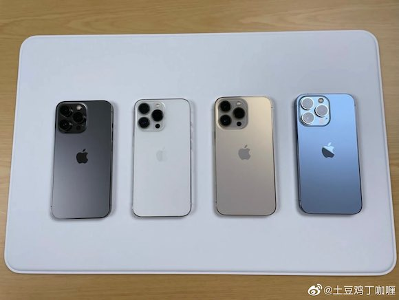 iPhone13 Pro real color