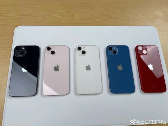 iPhone13 real color