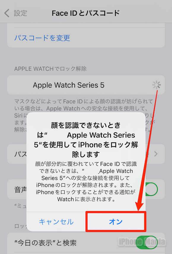 iPhone13_AW_Face_ID_1