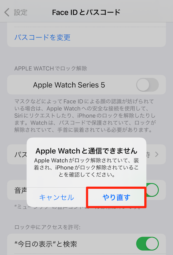 iPhone13_AW_Face_ID_2