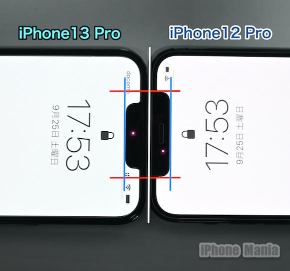 iPhone13_Pro_notch_1