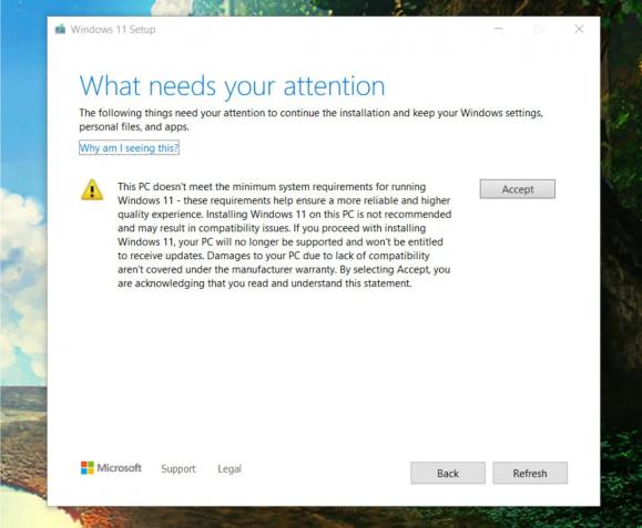 Windows 11の権利放棄に関するメッセージ