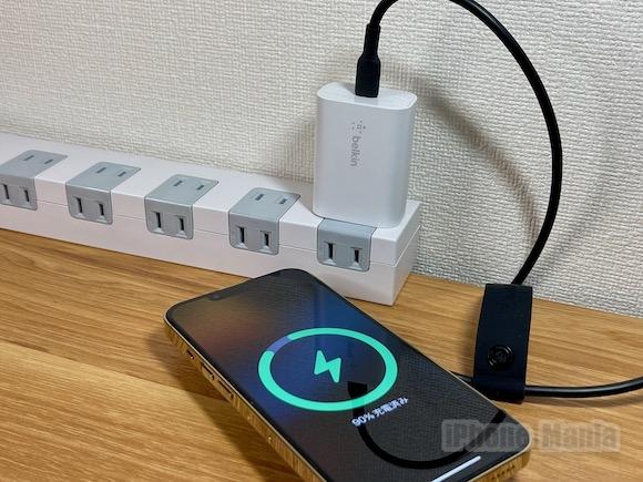 Belkin USB-C 高速充電器 レビュー