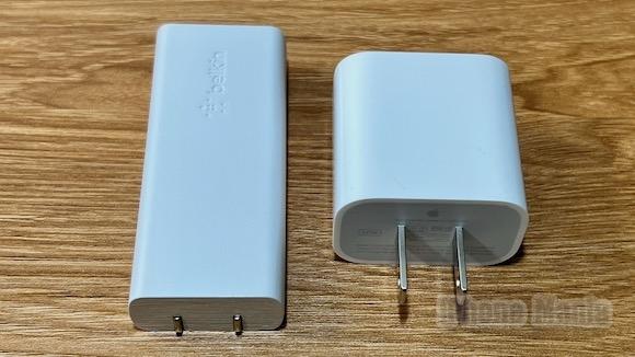 Belkin ベルキン 「BOOST↑CHARGE PRO 20W USB-C PD GaN充電器」 レビュー