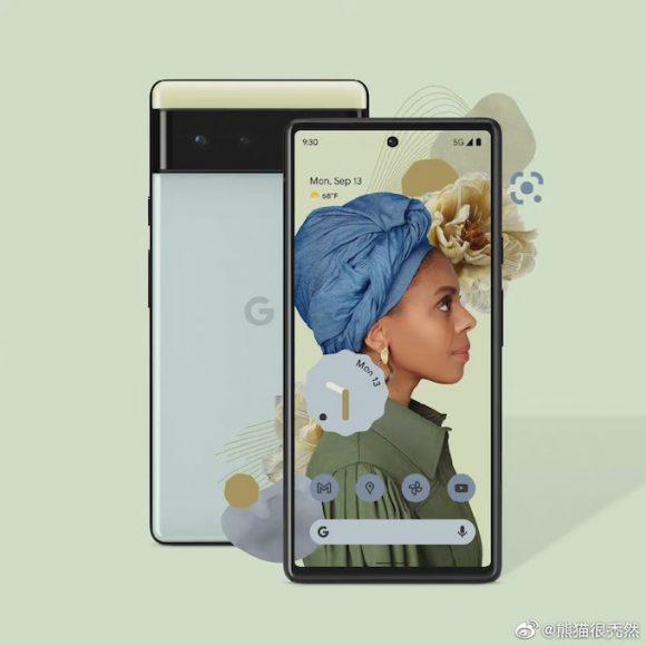 Google Pixel 6 weibo