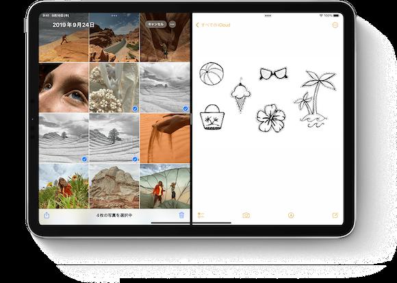 Apple iPadOS15 マルチタスク