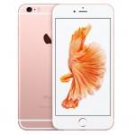 iPhone8のホワイトベゼルも悪くない、と思える画像